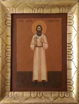 Чудесное явление Иконы Святого Мученика Григория Распутина, супругам Владимиру и Марине Смирновым